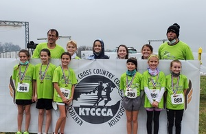 National Youth Cross Country Championship